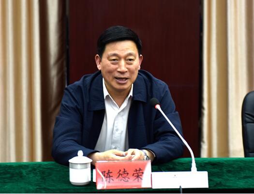 陈德荣调研江苏信息职业技术学院统战工作